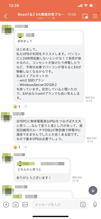 ビースト・ビースト2コミュ2021年2月15日_2